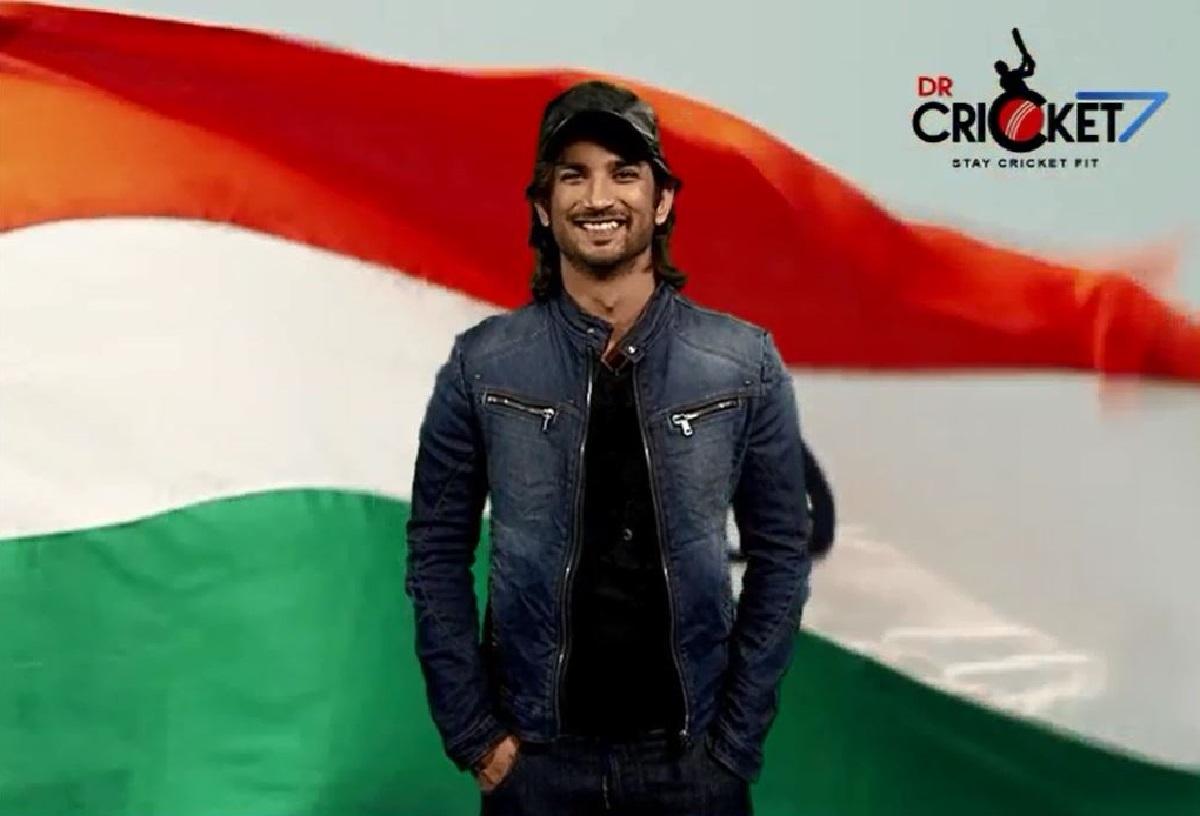Sushant Singh Rajput Cheering for Team India