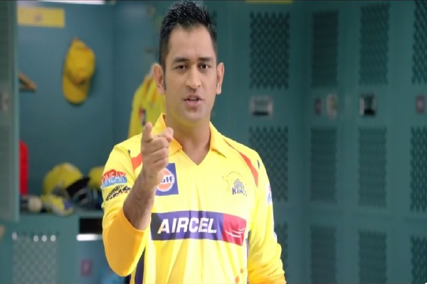 Watch MS Dhoni singing in new IPL spot [VIDEO]