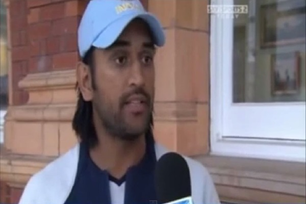 #FromTheVault: The MS Dhoni Interview - Lord's Test 2007 [VIDEO]
