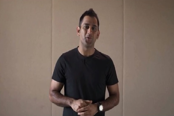 #Respect2Protect: MS Dhoni Takes A Stand To #Respect2Protect [VIDEO]