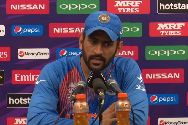 MS Dhoni on Captaincy: Indian Cricket Board to Decide on Future