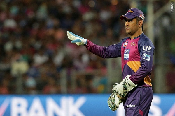 MS Dhoni Not Just a Great Cricketer But Also Caring Dad