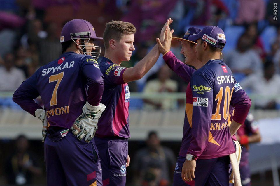 IPL 2017: New Rising Pune Supergiants Jersey Launched