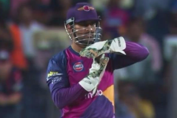 MS Dhoni Fined for Mocking Umpire against Mumbai Indians