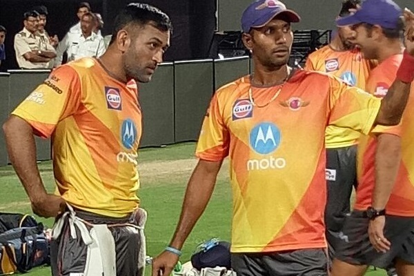 Exclusive: MS Dhoni Starts Practicing with Rising Pune Supergiants [IMAGES]