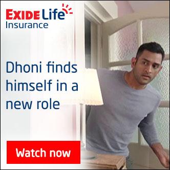 Exide – Side banner
