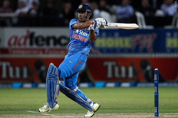 MS Dhoni Inches Away From Another Milestone