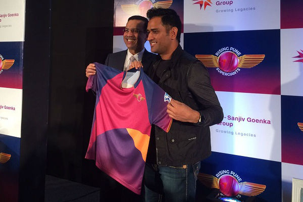 MS Dhoni Looking Forward to Play for Rising Pune Supergiants in IPL