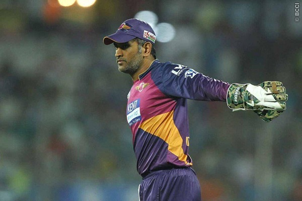 MS Dhoni Terms Rising Pune Supergiants' Win a 'Well-Earned Victory'