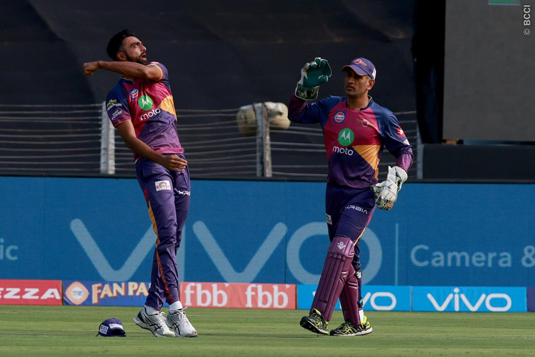 MS Dhoni Achieves Yet Another Milestone in Pune's Win