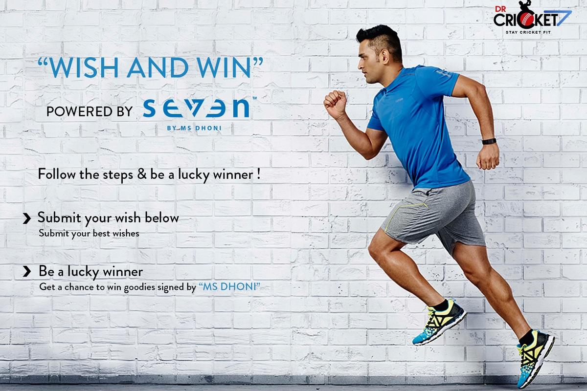 Participate in #HappyBirthdayDhoni & win Seven Goodies