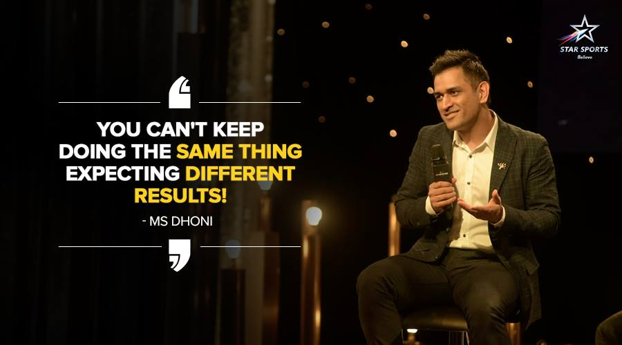 What does MS Dhoni tell his team before an important match?