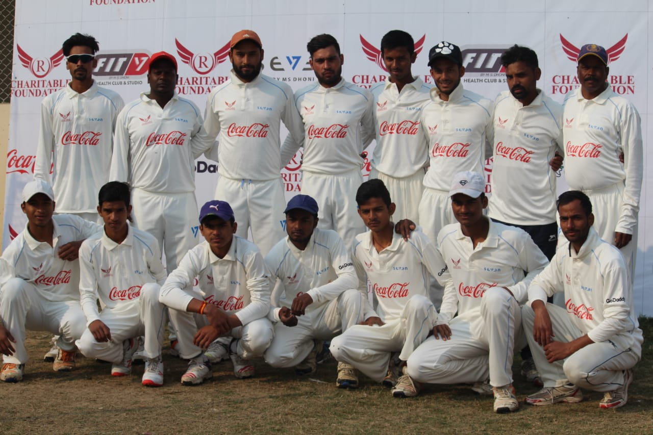 Late Indra Nath Pandey Memorial Coca-Cola Trophy 2019